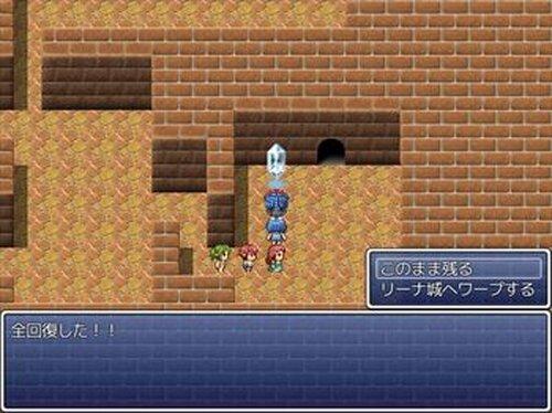 王女と精霊達 Game Screen Shot3