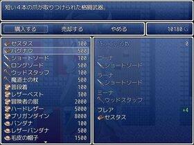 王女と精霊達 Game Screen Shot4