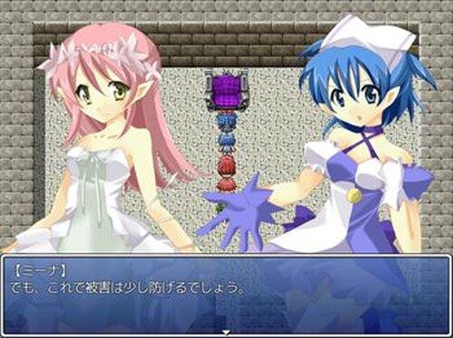王女と精霊達 Game Screen Shot5