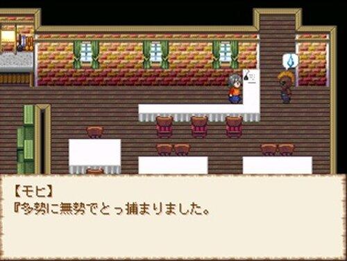 ウワサを信じちゃいけないヨ2 Game Screen Shot2