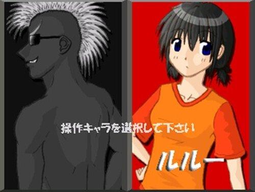 ウワサを信じちゃいけないヨ2 Game Screen Shot3