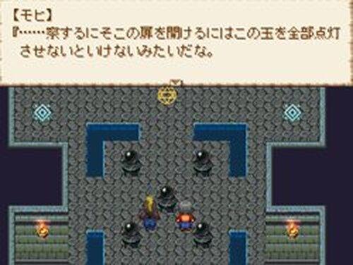 ウワサを信じちゃいけないヨ2 Game Screen Shots