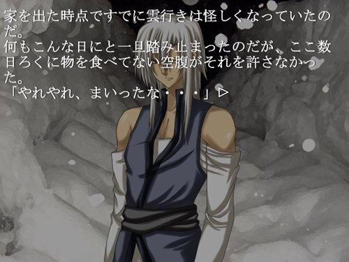 御伽れんわ 第一章 Game Screen Shot1