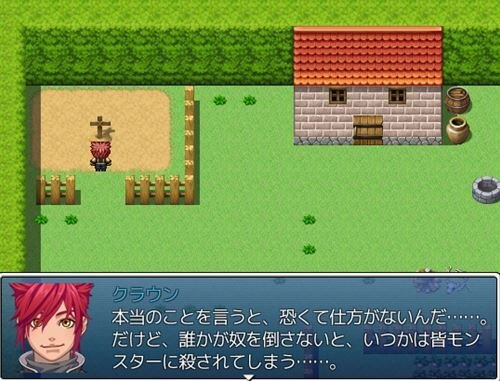Clown's Story Game Screen Shot1