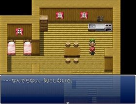 Clown's Story Game Screen Shot5