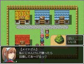 闇のぬいぐるみ Game Screen Shot3