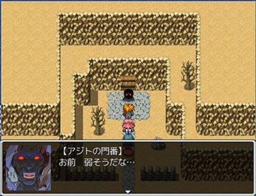 闇のぬいぐるみ Game Screen Shot4