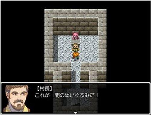 闇のぬいぐるみ Game Screen Shots