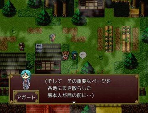 幻影のビブリオ Game Screen Shot3