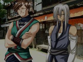 御伽れんわ 第一章 Game Screen Shot4