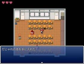 つくしぃ2ぱ~てぃ vol.3 ~つくしの最後の活動記~ Game Screen Shot3