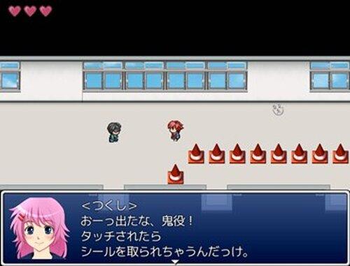 つくしぃ2ぱ~てぃ vol.3 ~つくしの最後の活動記~ Game Screen Shot4