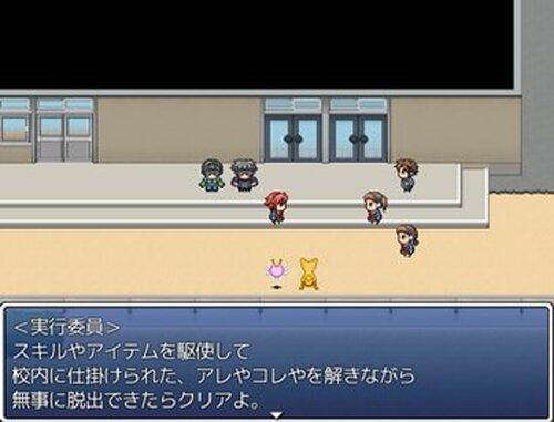 つくしぃ2ぱ~てぃ vol.3 ~つくしの最後の活動記~ Game Screen Shot5