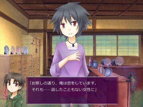 紫恋糖 Game Screen Shot1
