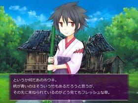 紫恋糖 Game Screen Shot2