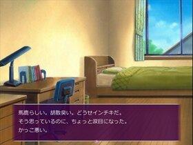 紫恋糖 Game Screen Shot3