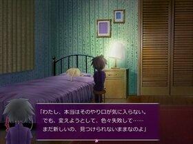 紫恋糖 Game Screen Shot4