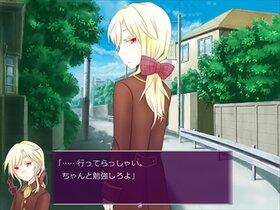 紫恋糖 Game Screen Shot5