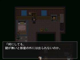 鍵のついた扉 Game Screen Shot4