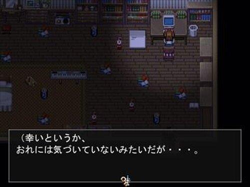 鍵のついた扉 Game Screen Shot5