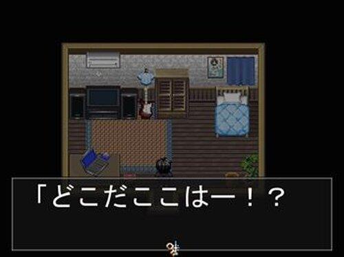 鍵のついた扉 Game Screen Shots