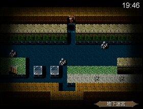 モノクローム・ドリーマー Game Screen Shot2