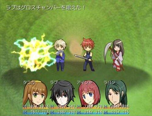 モノクローム・ドリーマー Game Screen Shot3