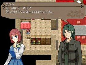モノクローム・ドリーマー Game Screen Shot4
