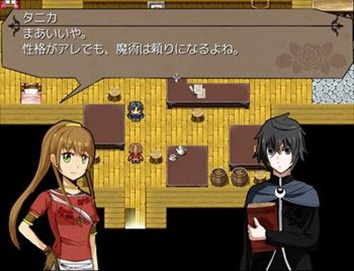 モノクローム・ドリーマー Game Screen Shots