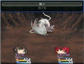 ラ・カンパネラ~遠い日の歌声~ Game Screen Shot2