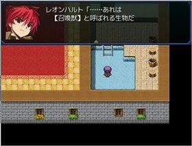 ラ・カンパネラ~遠い日の歌声~ Game Screen Shot3