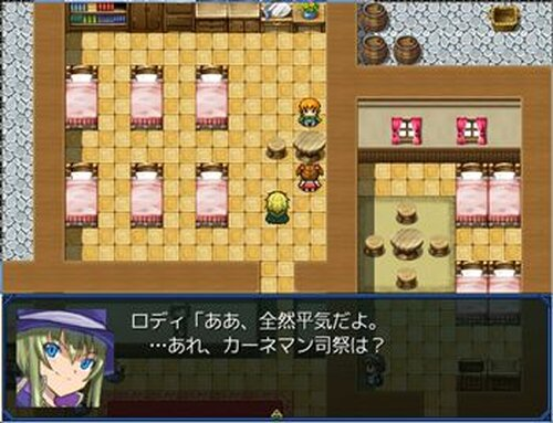 ラ・カンパネラ~遠い日の歌声~ Game Screen Shot5