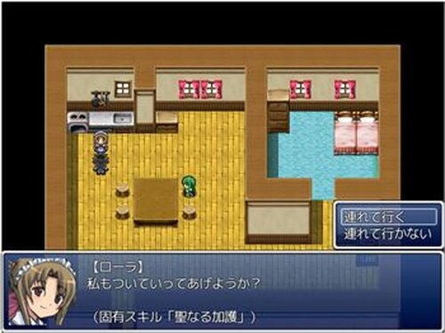 結婚物語 Game Screen Shot4