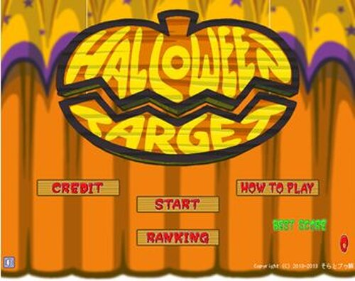 HALLOWEEN TARGET Game Screen Shot2