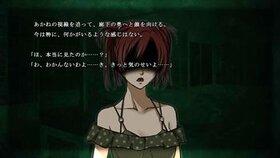 牢獄の庭 Game Screen Shot5