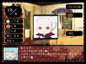 はぴはぴはろうぃん Game Screen Shot4