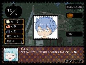 はぴはぴはろうぃん Game Screen Shot5