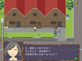 夏至 Game Screen Shot2