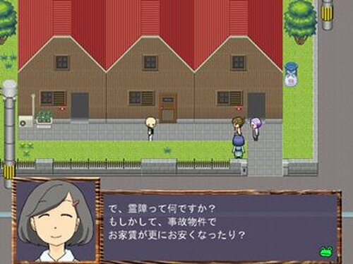 夏至 Game Screen Shot2