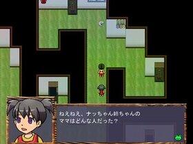 夏至 Game Screen Shot5