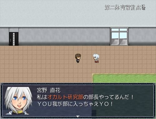 学生怪異3 Game Screen Shot
