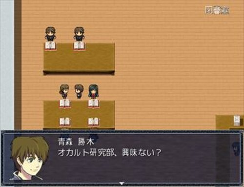 学生怪異3 Game Screen Shot5