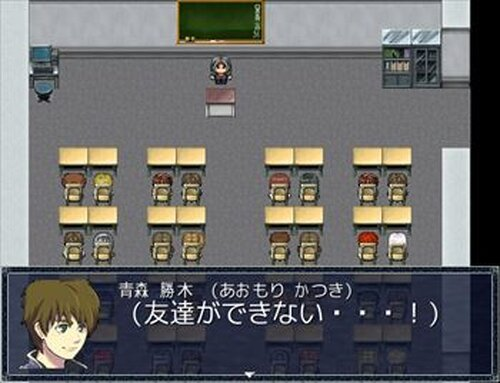 学生怪異3 Game Screen Shots