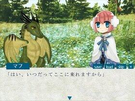 ヨヒトドラ Game Screen Shot2