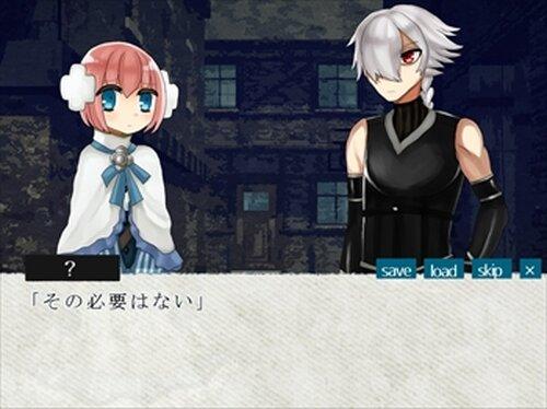 ヨヒトドラ Game Screen Shot3