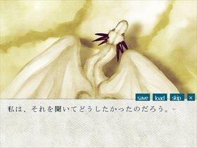 ヨヒトドラ Game Screen Shot4