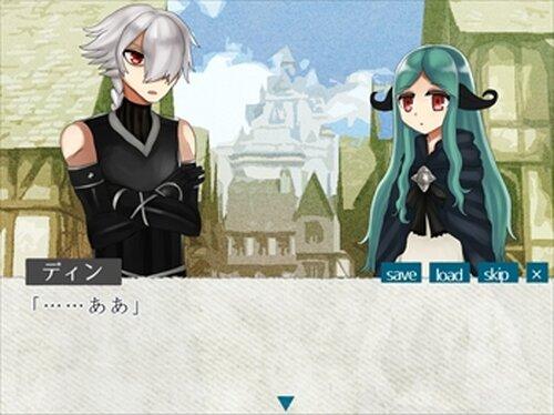 ヨヒトドラ Game Screen Shot5
