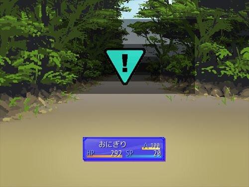 迷徒-MAZE- レマリア遺跡探索記 Game Screen Shot1