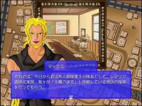 迷徒-MAZE- レマリア遺跡探索記 Game Screen Shot3