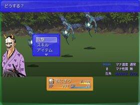 迷徒-MAZE- レマリア遺跡探索記 Game Screen Shot4